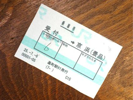 DSC_6384.JPG