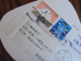 RIMG8834.jpg