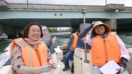 第2グループ相生橋.jpg