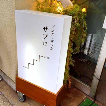 tokyo18.jpg